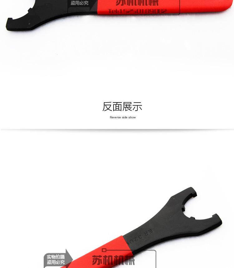 ERUM型刀柄_04