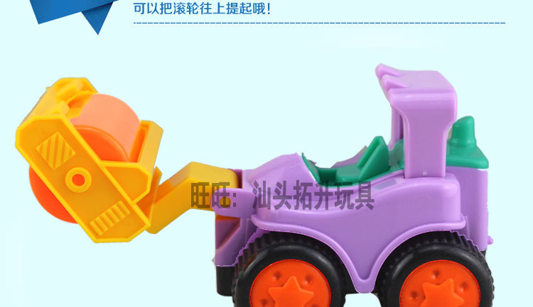 惯性玩具车_热卖小男孩惯性玩具车