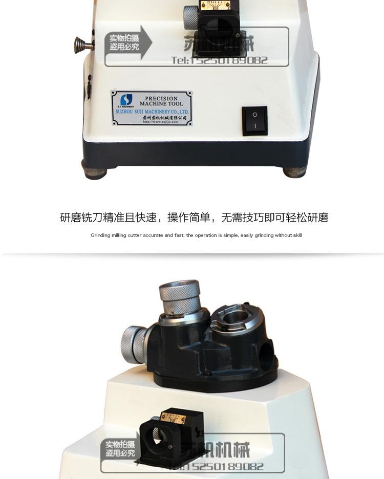 x1225铣刀研磨届时朱俊州将也以参与者与会机_05