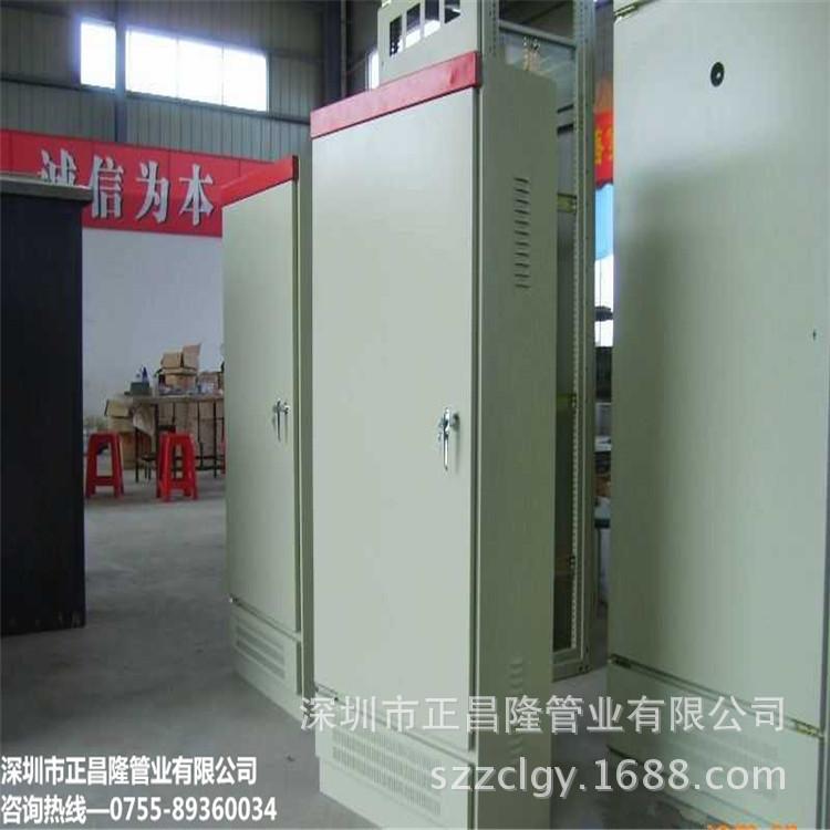 工地二级配电箱 供应工地二级配电箱 上海 深圳,优质供应 厂家订做 图片
