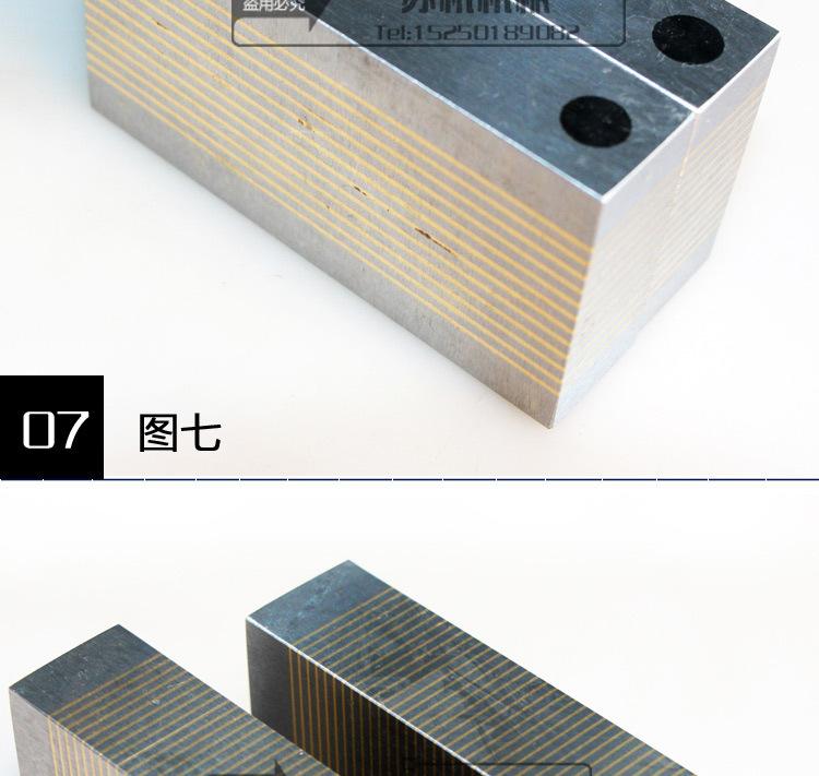 導磁塊_10