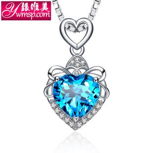 925纯银挚爱一生 复古蓝水晶时尚定做天然紫水晶批发吊坠证书B139