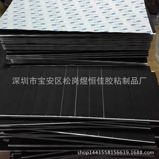 3M9448 самоклеящиеся Ева резиновый коврик производителей производственно - Ева османов окружающей среды противоскользящее Ева пены прокладка