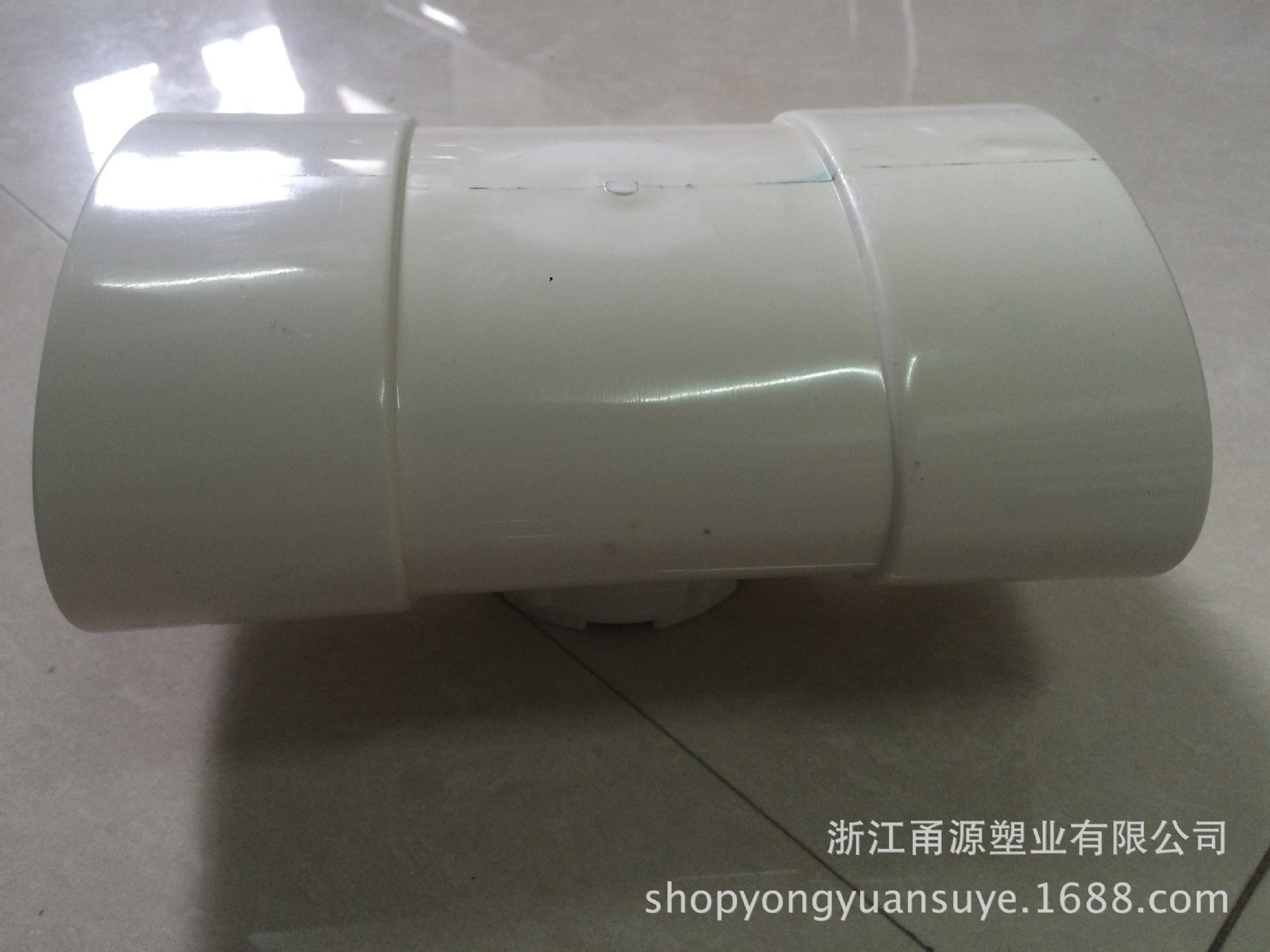 其他管件 甬源塑业供应PVC移位器立检口 扁管立检口 移位器系列齐全