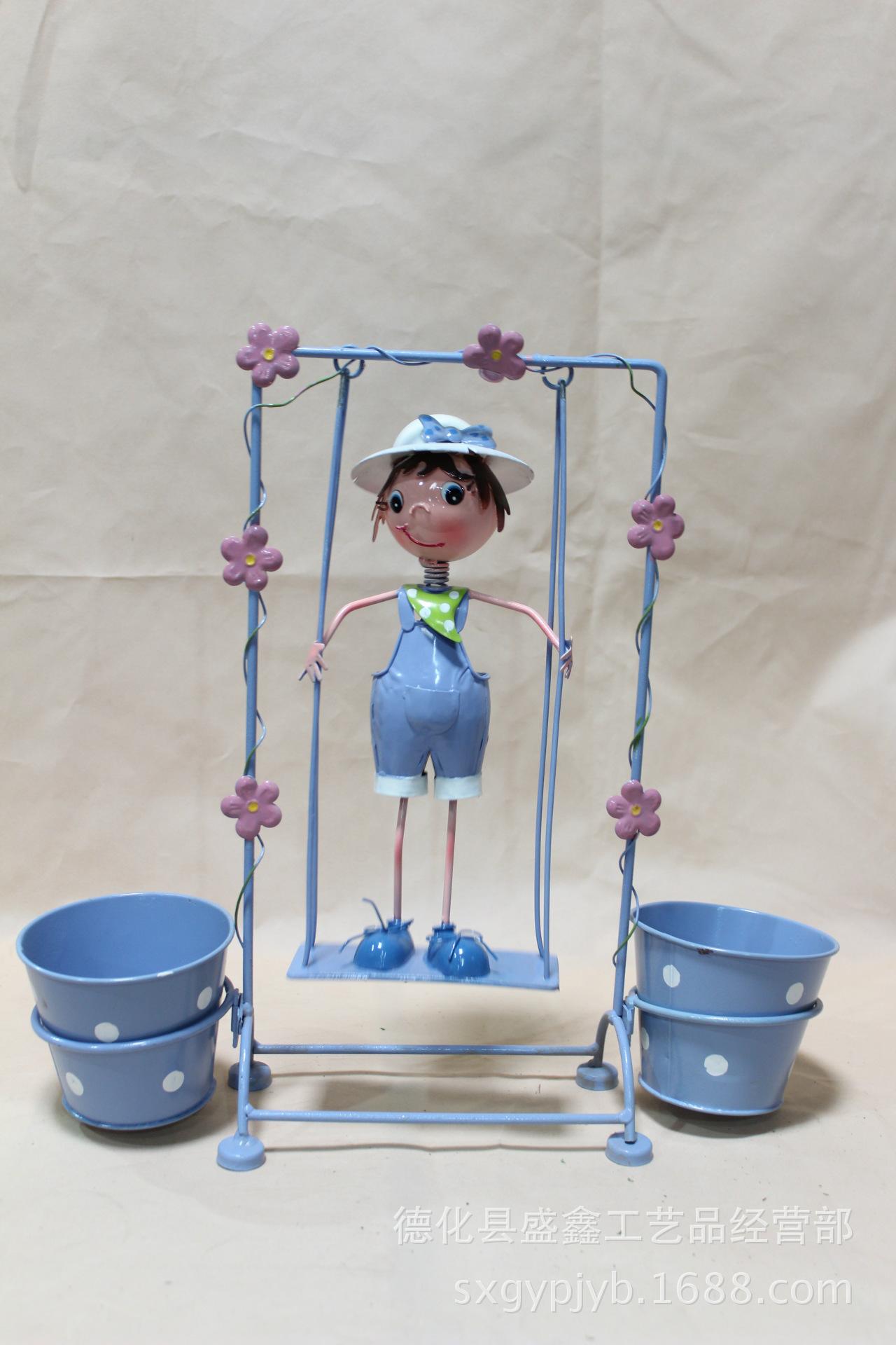 鐵藝工藝品 蕩秋千創意鐵皮娃娃 插花花盆 居家裝飾擺件