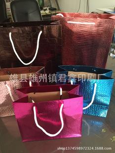 厂家定制 现货批发 服装礼品外贸纸袋定做 手提袋 天猫纸袋(图)