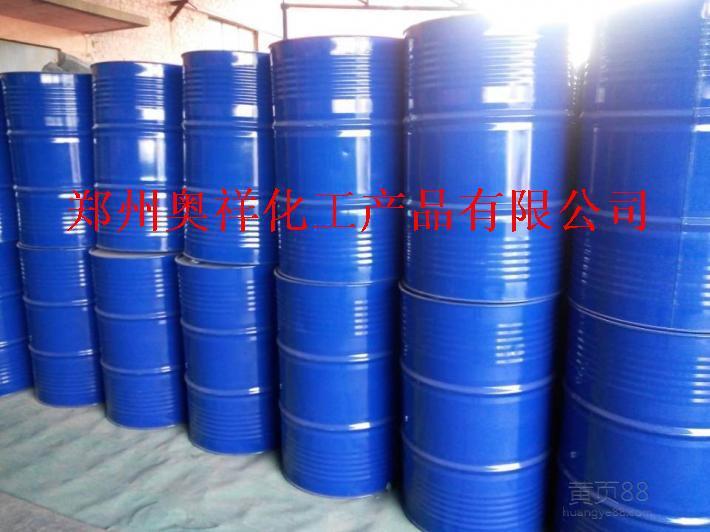 热销 大量批发 信阳国标级优质油墨稀释剂13613848772