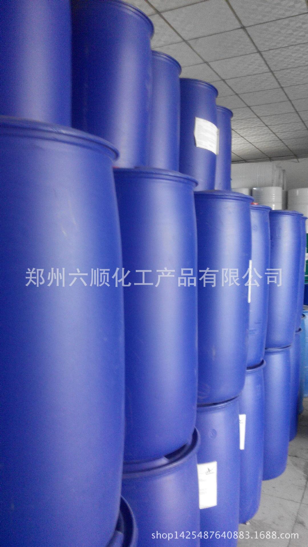 厂家直销优质二甲基亚砜 DMSO工业级 二甲基亚砜