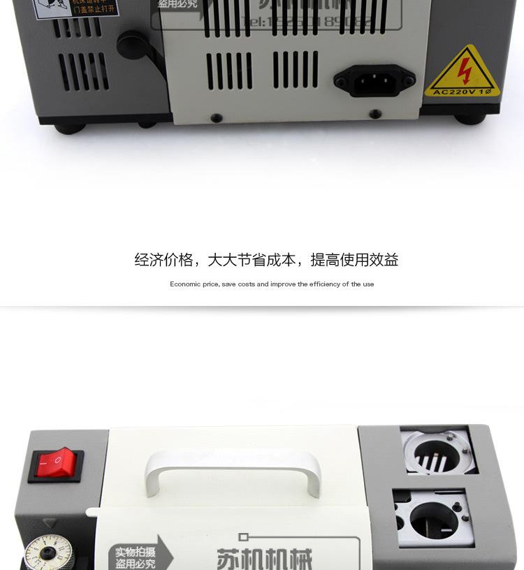SJ-13D钻头研磨机_09