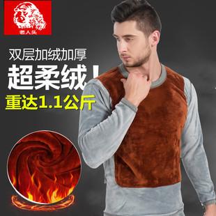 品质保证超厚黄金甲保暖内衣 纯棉男女士加绒保暖内衣套装批发