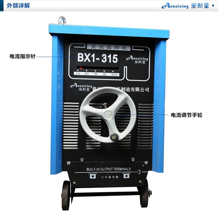 交流电焊机 动铁式交流电焊机全包式交流弧焊机 阿里巴巴图片