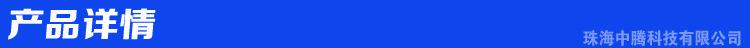 综合布线视频监控跳线机房专用全铜持久耐用蓝色2米BNC接头