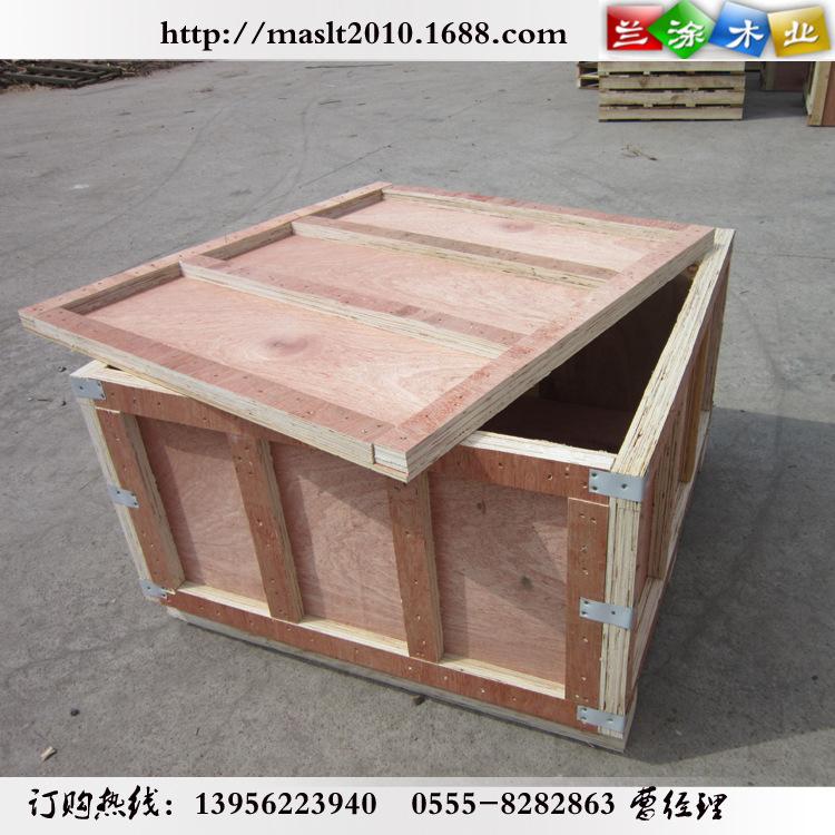 全封闭胶合板木包装箱