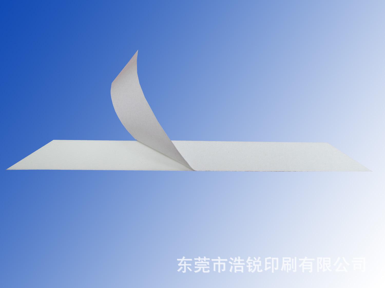 厂家供应:丝印PC铭板 PVC铭板 背胶铭板 电器标牌 金属铭