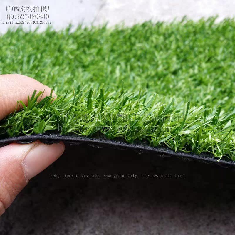 人造草坪幼儿园