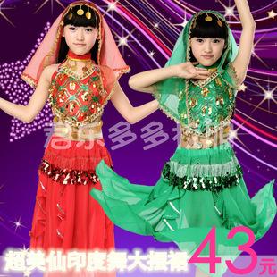 儿童肚皮舞套装 少儿印度舞蹈服装演出服女童 儿童肚皮舞演出服装