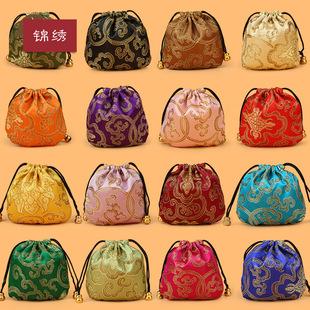 饰品袋小锦囊礼品袋珠宝首饰袋锦盒首饰盒佛珠手串袋子厂家直销