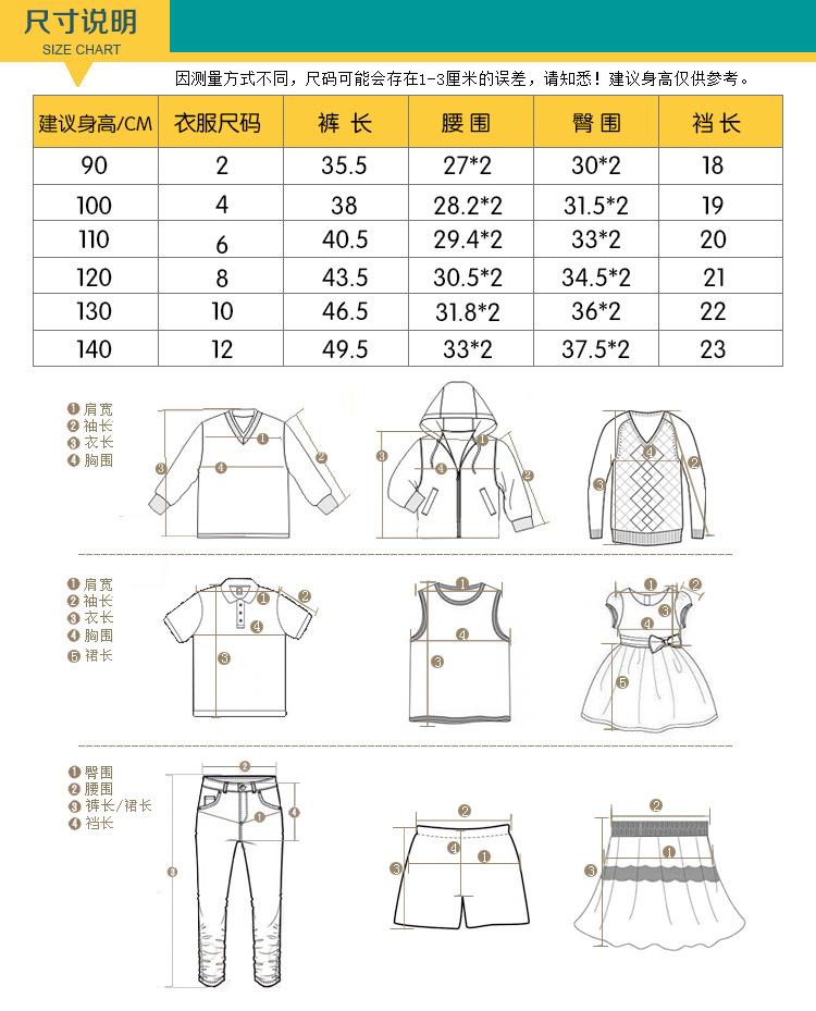 3-31-男童短裤-详图_02