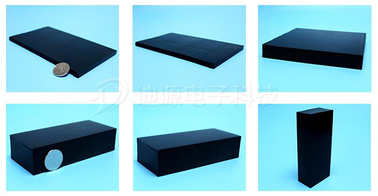 UPE板的产品图片