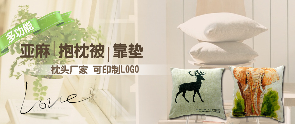 棉麻动物系列抱枕套抱枕靠垫定做 厂家直销抱枕斑马套