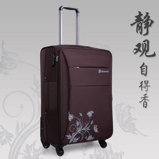 万向轮行李箱20寸旅行箱印花布箱个性化定制logo商务登机箱