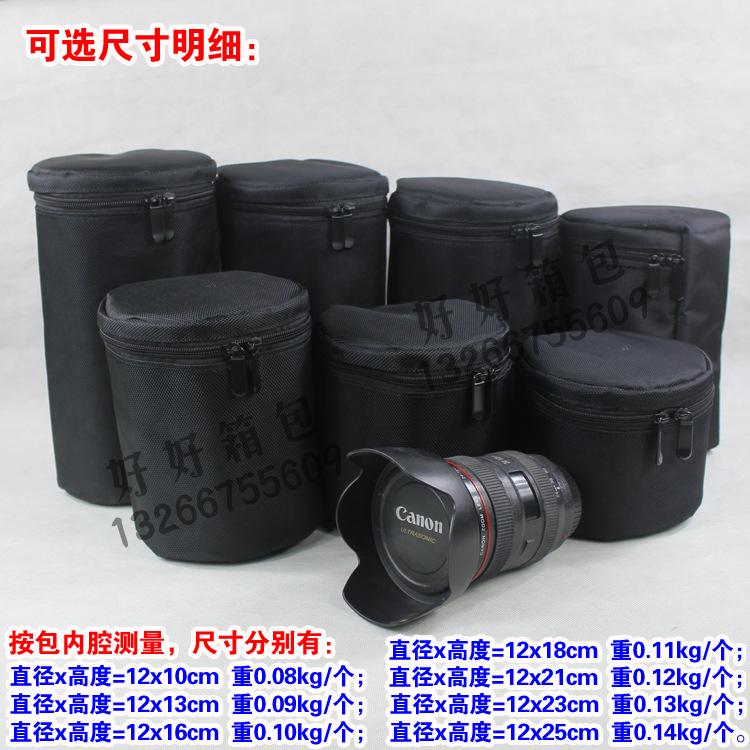 432简约型镜头包加厚防撞抗震耐磨单反相机镜头套袋订做一