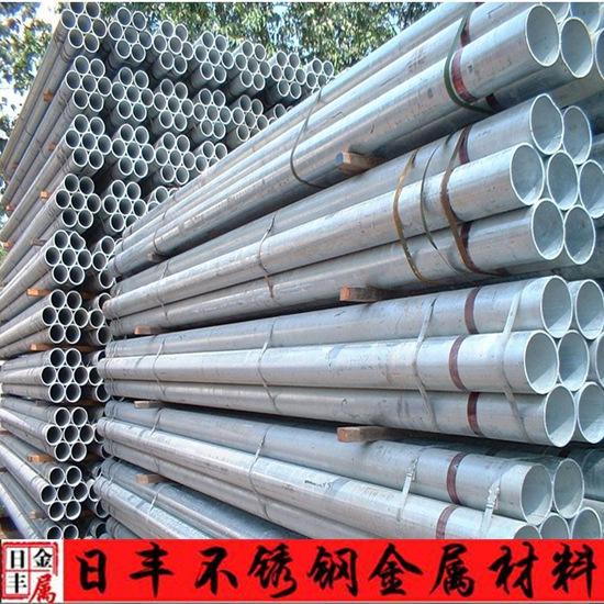 不锈钢焊管 304不锈钢装饰管, 304不锈钢焊管,304旗杆 阿里巴巴