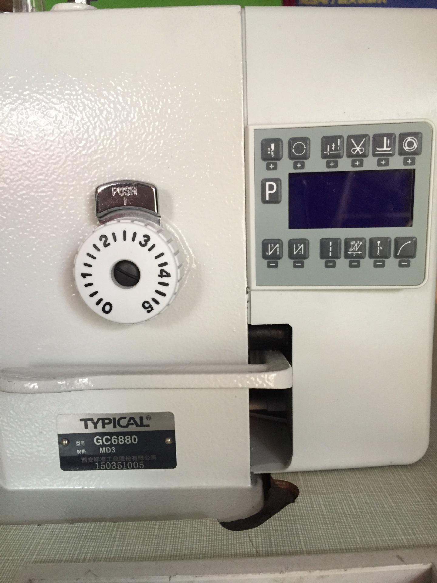 工业缝纫机 标准牌工业缝纫机GC6880 电脑一体平缝机 阿里巴巴