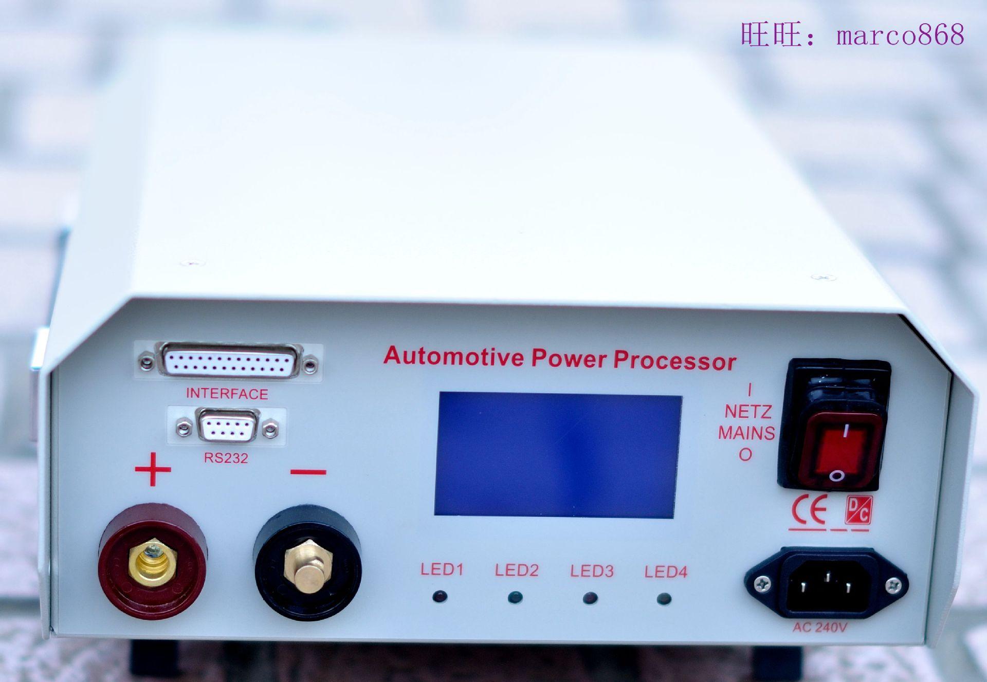 压电源 宝马 奔驰 奥迪汽车电池编程稳压电源充电器 阿里巴巴