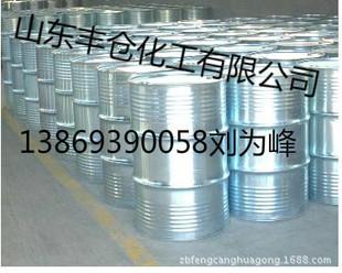 высококачественных недорогостоящих из Диметилсульфоксид 99,9 ГБ Диметилсульфоксид цзыбо Диметилсульфоксид цены