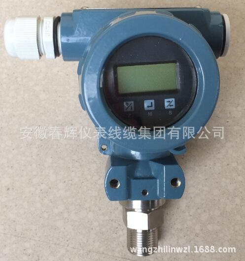 BP800-G1C1N12