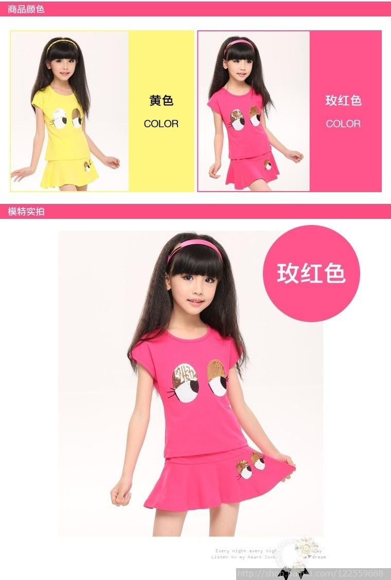 夏季韩版卡通童套裙 女童t恤 童短裙套装 厂家热销中小童套装批发