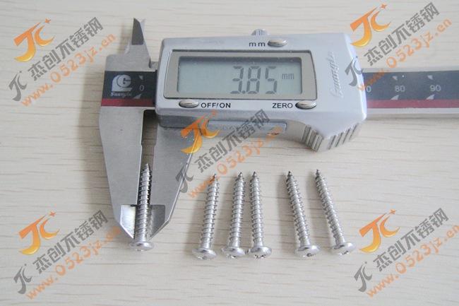 厂价直销ST3.9系列201不锈钢十字盘头自攻螺钉