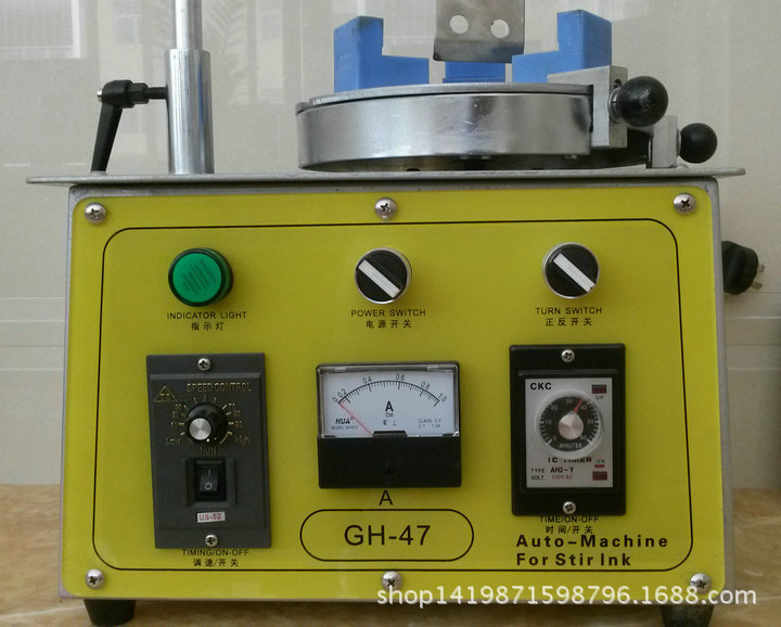 220v搅拌机正反转开关接线图