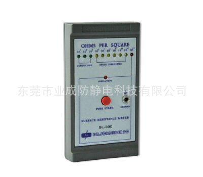 厂家***SL -030表面电阻测试仪,静电测试仪