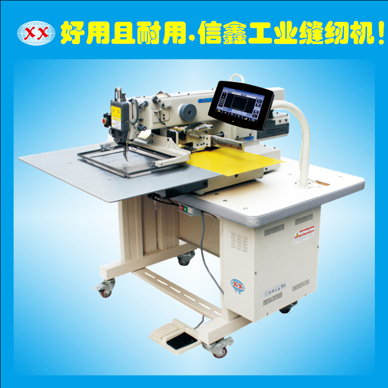 厂家供应工业小型花样机自动扫线剪线装置电脑针缝纫机2010