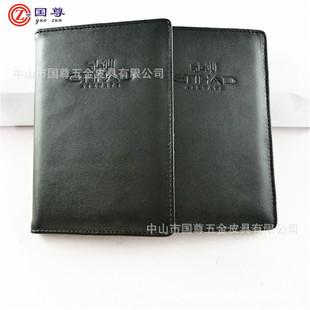 новый костюм корейский бренд импорт пу паспорт багаж отпечаток логотип изысканный подарок паспорт этот паспорт зажим