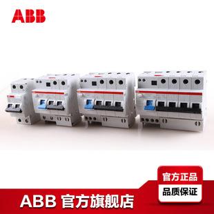 «Остаточного тока ABB работает автоматический выключатель» GSH204 AC-D25/0,03; 10174817