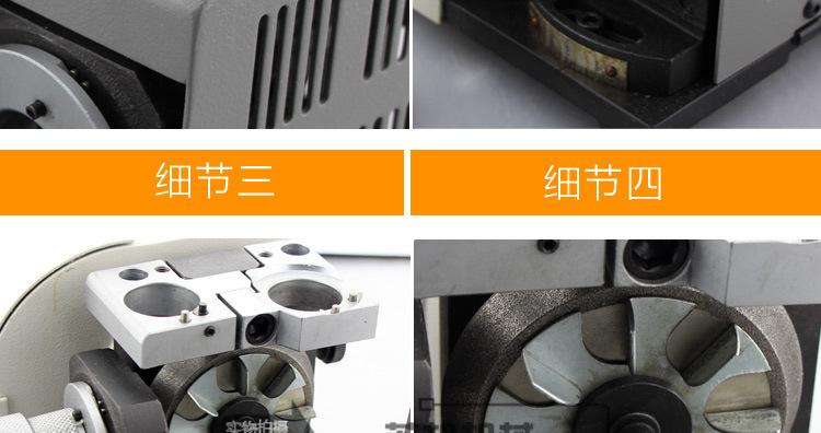 SJ-13D钻头研磨机_16