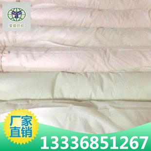 供丝棉纺白坯 2080 3070丝粘纺 人棉纺质量可靠 欢迎选购
