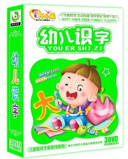 диск не учить детей грамоте детей грамоте учить китайский просвещения повышения возможностей обучения их изображения диск