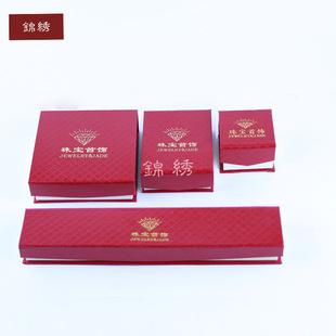 Алмазный образец магнит шкатулка патронный ящик коробка кольца ожерелья коробка картонная коробка оптовой пользовательских