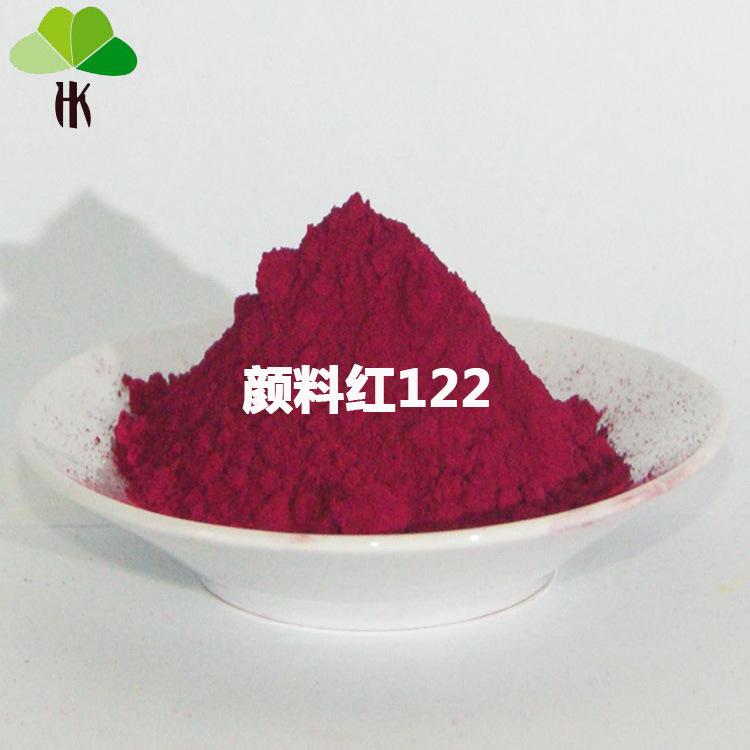 颜料红122