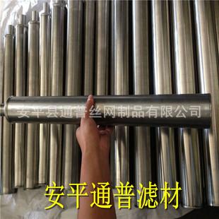 不锈钢楔形滤芯供应 绕丝滤芯20μm 15μm 精密过滤器定做