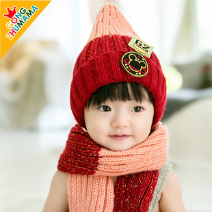 新款宝宝帽子婴儿童帽子+围巾2件套装秋冬太空漫步者童帽男女
