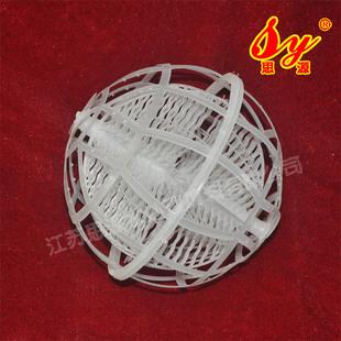 供应思源水处理环保产品 多孔悬浮球填料
