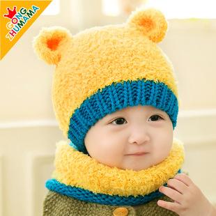帽子婴儿童帽男女宝宝冬季萌萌小熊套装帽护耳帽毛绒小熊 MZ3126