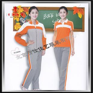 教师运动服定制 V字领 面料拼接 三件套 贵仕佳艺服装