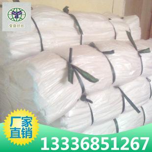 供品质可靠雪纺坯布  质量可靠 欢迎订购