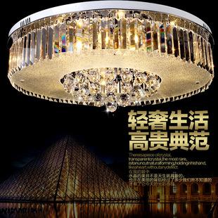 厂家批发现代简约led灯具灯饰客厅吸顶灯卧室水晶灯一件代发